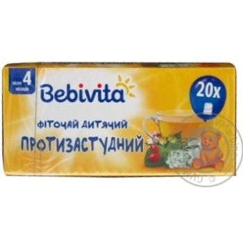 Herbal tea Bebivita аnti-cold for 4+ months babies 20x1.5g teabags Ukraine - buy, prices for Novus - image 6