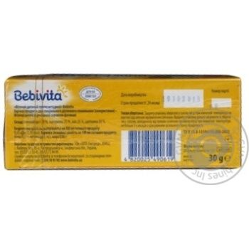 Herbal tea Bebivita аnti-cold for 4+ months babies 20x1.5g teabags Ukraine - buy, prices for Novus - image 5