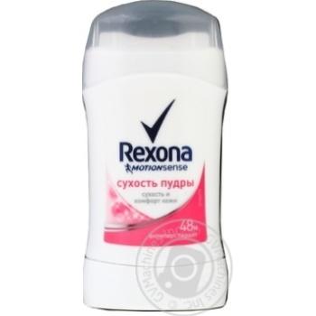 Rexona MotionSense for women stick deodorant 40ml