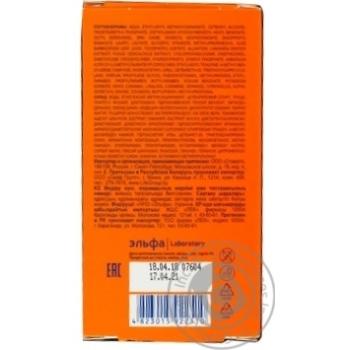 Крем для лица Sun Energy SPF 30 30мл - купить, цены на Novus - фото 5