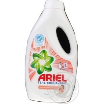 Жидкий стиральный порошок Ariel для чувствительной кожи 1,3л - купить, цены на Novus - фото 3