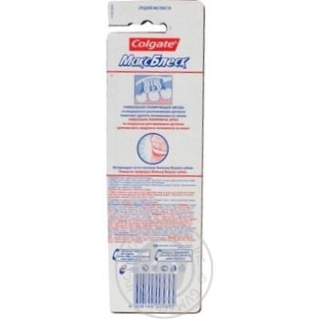 Зубная щетка Colgate Макс Блеск средней жесткости 1+1шт - купить, цены на ЕКО Маркет - фото 3