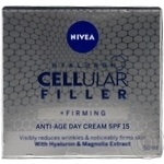 Крем денний Nivea Hyaluron Cellular SPF 15 50мл