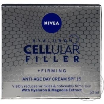 Скидка на Крем дневной Nivea Hyaluron Cellular SPF 15 50мл