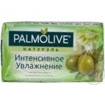 Мыло Palmolive Натюрель Оливка и молочко 150г