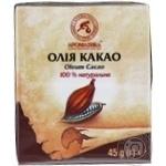 Олія Ароматика какао 50мл