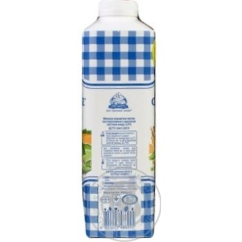 Молоко Селянське пастеризоване 2.5% 950г - купити, ціни на МегаМаркет - фото 2