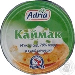 Сыр Адрия Каймак мягкий 70% 150г