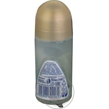Nivea ball antiperspirant black and white 50ml - buy, prices for Furshet - image 3