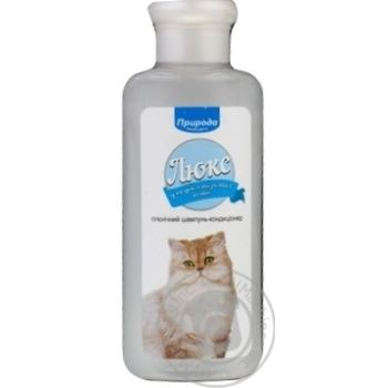 Priroda Lux Long-Haired Cat Conditioner Shampoo 240ml