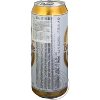 Пиво Брауперле Пілс світле фільтроване пастеризоване 4.5%об. залізна банка 500мл Німеччина - купити, ціни на Novus - фото 3