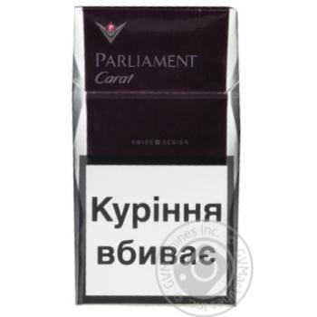 Цигарки PARLIAMENT CARAT PURPLE