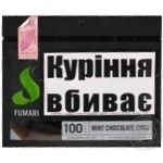 Tobacco Fumari with chocolate 100g