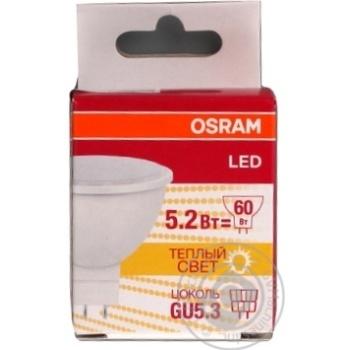 Bulb Osram - buy, prices for MegaMarket - image 1