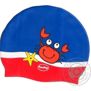 Fashy Silicone Swimming Cap - buy, prices for Auchan - photo 2