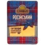 Сыр Славия Российский классический твердый нарезанный ломтиками 50% 150г