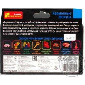 Фокусы Ranok Стаканы с секретом 12215001Р - купить, цены на Ашан - фото 8