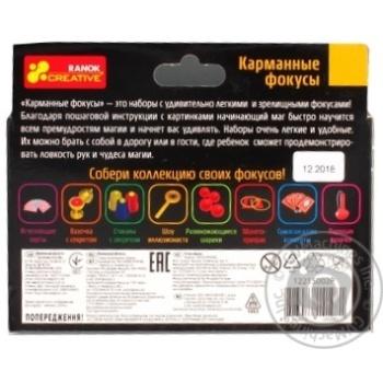 Фокусы Ranok Стаканы с секретом 12215001Р - купить, цены на Ашан - фото 2