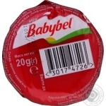 Сир Babybel Mini напівтвердий 20г