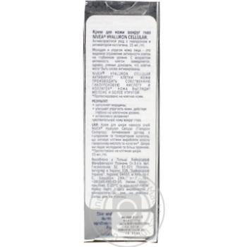 Nivea Hyaluron Cellula Eye Cream 15ml - buy, prices for Novus - image 2