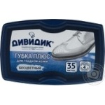 Dividik Plus Sponge for Shoes Colorless - buy, prices for Tavria V - image 1