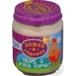 Puree Lozhka v kadoshke chicken for children 100g
