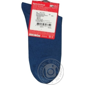 Шкарпетки жіночі Брестские Classic середньої довжини 1100, розмір 23, 000 дж - купити, ціни на Novus - фото 3