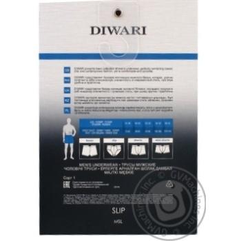 Труси чоловічі DiWaRi Basic Msl 128, розмір 110,114/XXL, fumo - купить, цены на Novus - фото 2