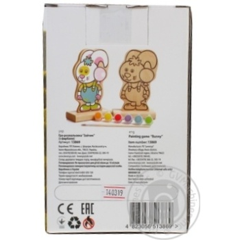 Levenya Toy Coloring Game Bunny with Paints 13869 - buy, prices for Furshet - image 2
