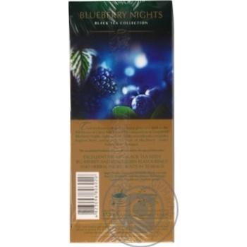 Чай черный Greenfield Blueberry Nights 25шт*1,5г 37,5г - купить, цены на Novus - фото 4