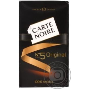 Кофе Карт Нуар молотый 250г Франция - купить, цены на Novus - фото 5