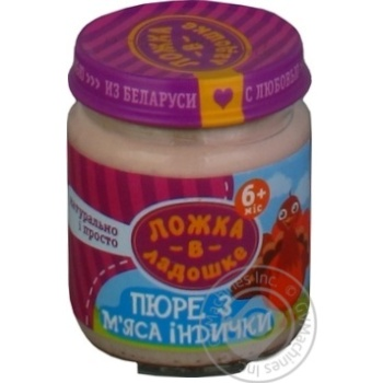 Puree Lozhka v kadoshke turkey turkey for children 100g - buy, prices for Furshet - image 2