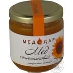 Honey Medodar 250g
