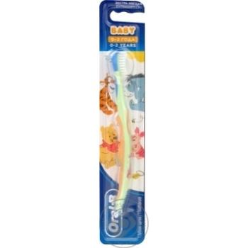 Щетка зубная Oral-B Baby экстра мягкая д/детей 0-2 шт - купить, цены на Novus - фото 1