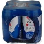 Пиво Kronenbourg 1664 Blanc ж/б 0,33л