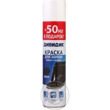 Фарба чорна Дівідік для нубуку замші та велюру 250мл - купити, ціни на МегаМаркет - фото 3