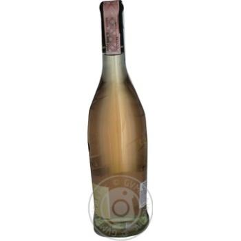 Canti Pinot Grigio Delle Pink Semi Dry Wine 12% 0.75l - buy, prices for CityMarket - photo 3