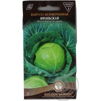 Seed cabbage Golden garden 1g - buy, prices for Novus - image 4