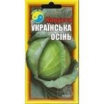 Насіння капусти сорт Українська осінь м/ф 1г