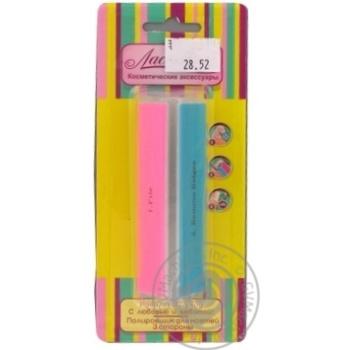 Полировка Ласковая для ногтей 3-сторонняя разноцветная