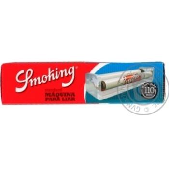 Машинка Smoking для самокруток 11см KS