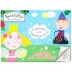 Альбом раскрашивания Маленькое королевство Бена и Холли
