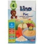 Pap Lino rice quick-dissolving for children from 4 months 210g