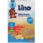 Pap Lino oat sugar free for children from 6 months 190g