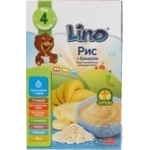 Pap Lino rice sugar free for children from 4 months 210g