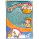 Dream Children's Board Game Pinocchio 1718 - buy, prices for MegaMarket - image 2