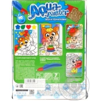 Іграшка Данко набір д/творчості Aqua Painter х6 - купить, цены на МегаМаркет - фото 2
