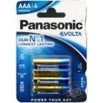 Батарейки Evolta Panasonic ААА, 4шт