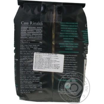 Pasta Casa rinaldi 500g - buy, prices for Novus - image 3
