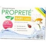 Powder detergent Proprete concentrate for washing 1000g